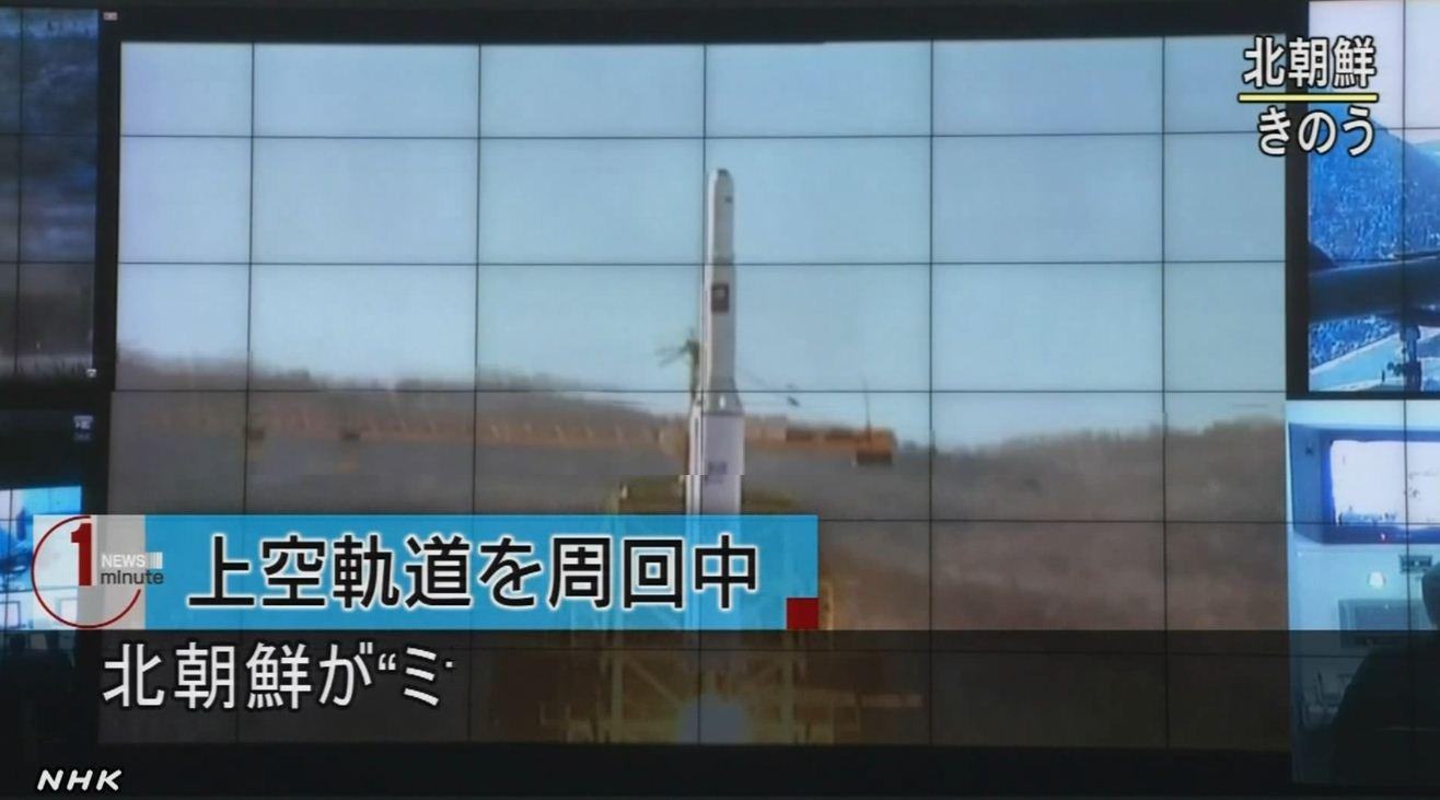 ニュース|UMKテレビ宮崎